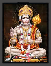 Rama Bhakta Hanuman